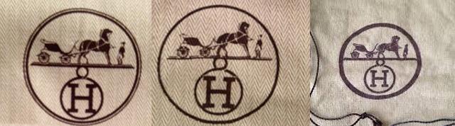 Hermes Dust Bag Logo